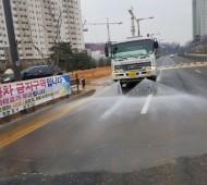 오포읍 경안동 쌍령동 송정동 물차